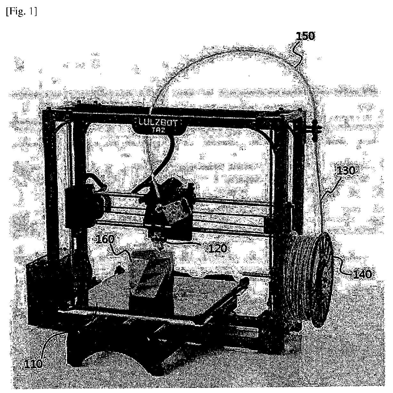 vitrage continu double ou quadruple paroi patent 0041057. Black Bedroom Furniture Sets. Home Design Ideas