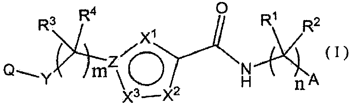 Amide compound, an arthropod pest control agent and a method